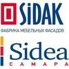 Сидэя-Самара мебельные фасады Sidak