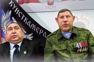 США призвали Россию прекратить поставки оружия на Донбасс - Цензор.НЕТ 6431