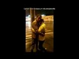 «мыыыыыыы» под музыку Джиган ft. Artik - я уже стала твоей частью.. Picrolla