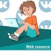 Web resource