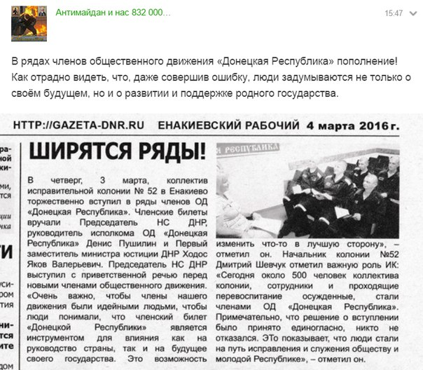Российские активисты подали в суд на террориста Стрелкова-Гиркина за убийство - Цензор.НЕТ 7756