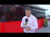 F1 2016. Тесты в Барселоне-2 - Первый день. Teds Notebook