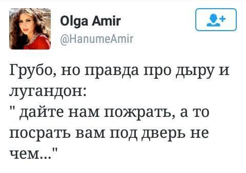 """За минувшие сутки террористы 11 раз нарушили """"режим тишины"""", – пресс-центр АТО - Цензор.НЕТ 7405"""