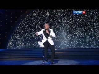 Максим Аверин ♫ Падает снег на пляж (07/01/2016)