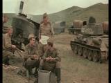 [Фильм 2] Приказ: Перейти границу (1982)