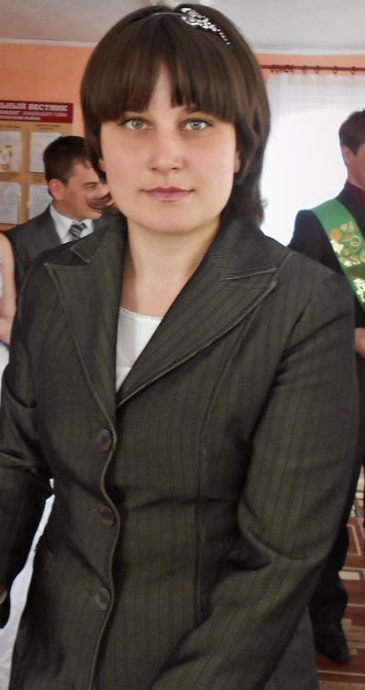 Алена Кузьмина-Кондратьева