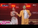 Hit The Stage ASTRO Rocky, transformed to Jim Carrey from the Mask 20160824 EP.05