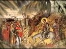 Вход Господень в Иерусалим Вербное воскресенье