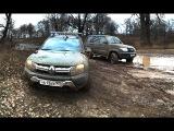 Рено Дастер и УАЗ Патриот в грязи  Renault Duster vs UAZ Patriot offroad 4x4