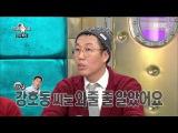 [RADIO STAR] 라디오스타 - Kim Young-chul made his accident to gag 20151202
