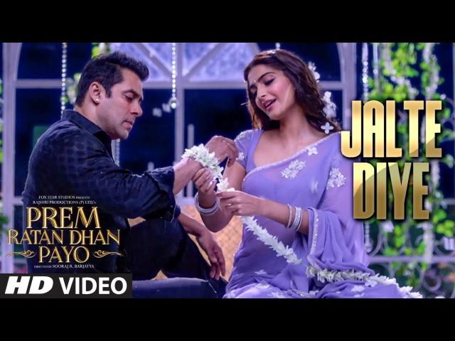 JALTE DIYE Full VIDEO song | PREM RATAN DHAN PAYO | Salman Khan, Sonam Kapoor | T-Series
