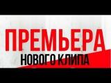Джиган ft. Стас Михайлов - Любовь-наркоз (Премьера Клипа 2016) #музыка #Рэп #Мультфильм #ХипХоп