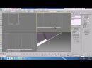 Уроки 3Ds Max. Где применять sweep в 3D Max. Шпаргалки часть 20. Проект Ильи Изотова.