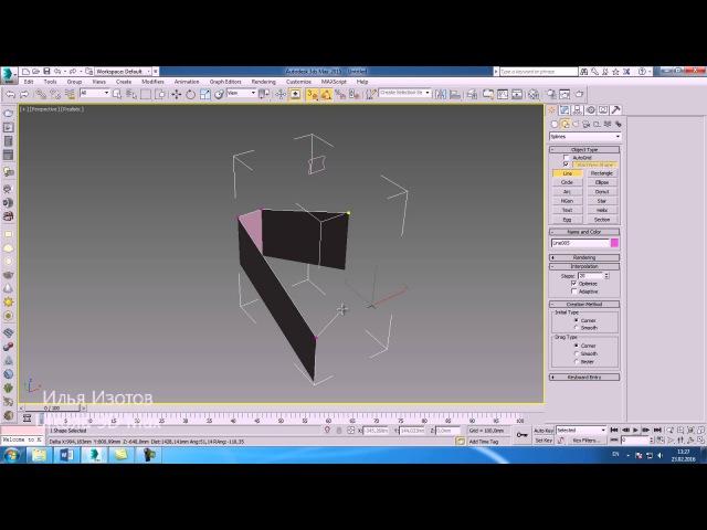 Как применять Bevel Profile в 3D Max. Шпаргалки часть 24. Проект Ильи Изотова.