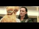 Враг бешенный, друг неразлучный (Локи и Тор; Канцлер Ги)