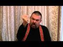 2016_02 ч27 Богомил II речь Из грязи во князи!