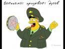 Весенний призыв. Новости весеннего призыва в армию