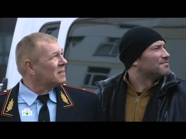 Другой майор Соколов (2014) 9-я серия