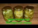Маринованный болгарский перец. Заготовки на зиму. Pickled peppers. Preparations for the winter.