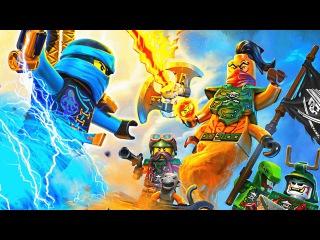 Lego Ninjago ВСЕ ГЕРОИ Мультфильм, пираты против ниндзя го.