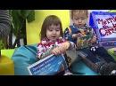 Утренний эфир Игры для гиперактивных детей