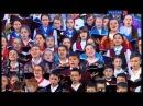 Славься, наш могучий край! Детский хор России 25.12.15