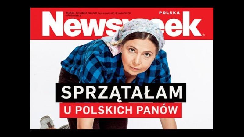 Варшава: Все украинки в Польше с тряпками моют пол и посуду.