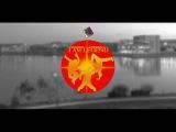 BBoy Bureku vs King Flow  Final  Breakin  U15  I am Legend 2016  FSTV