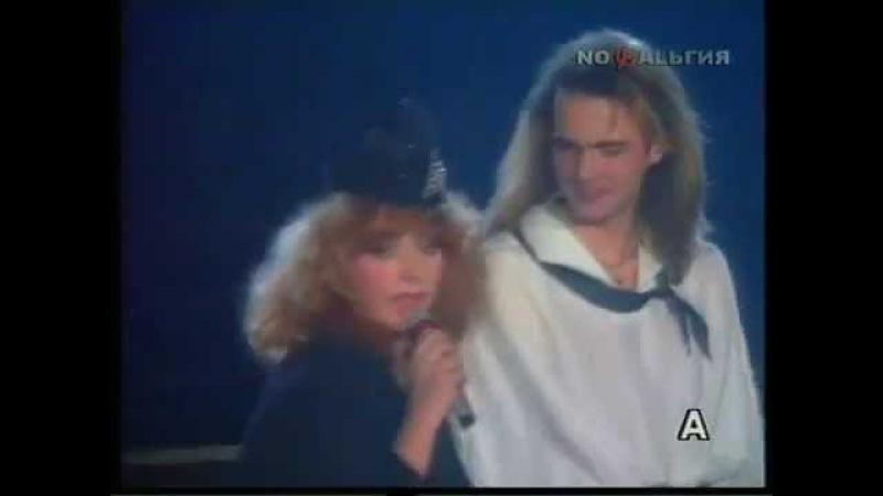 Алла Пугачева - Пригласите даму танцевать (Программа А, 1990)