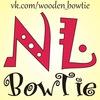 NL Bow Ties | Деревянные галстук-бабочки Украина