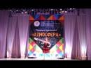 Вариация Китри из балета Дон Кихот на Международном конкурсе АТМОСФЕРА г. Ярославль. Лауреат Второй степени Дарья Морозова в