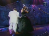 Песня-95 (ОРТ, 17.12.1995) Андрей Губин, Лариса Долина,