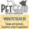 Интернет зоомагазин Pet Gear