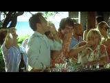 Он, я и его друзья (2006) Трейлер