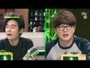 [JTBC] 마녀사냥.E111.Witch hunt Sung Sikyung Shin Dongyup Сон Шикен Ю Сеюн