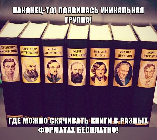 ???? Те, кто читает книги, всегда будут управлять теми, кто смотрит телевизор. ©