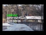 Другой майор Соколов 12 серия _ 18.12.2015