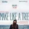 Концерт Make Like a Tree в Буфете