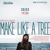 Концерт Make Like a Tree в Буфете