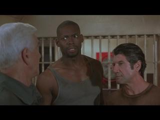 Голый пистолет 33 1/3: Последний выпад ( 1994) - Это место меняет человека