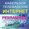 Киржачское Телевидение