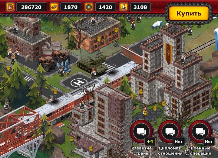 Скриншот локации 2