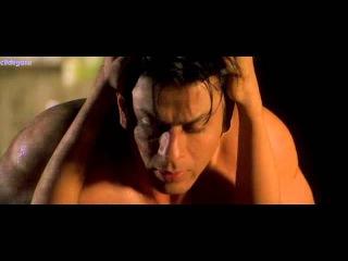 Шахрукх. очень сексуальная сцена из фильма
