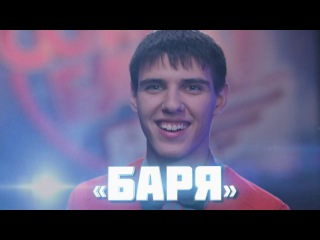 Comedy Баттл. Без границ - Баря (финал) 27.12.2013