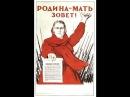 Гражданин СССР беседует с предателем народа