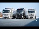 Daimler Mercedes Truck Highway Pilot Connect - Test Drive