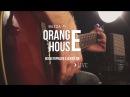 Live - Orange House - Всё в порядке с Джей Ди