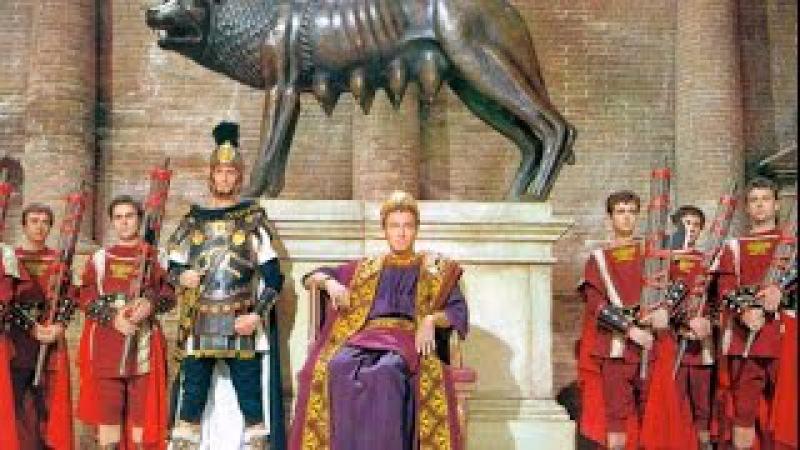 Тайны Римской империи. С чего всё начиналось.