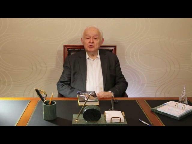 Михаил Литвак Лечение Любовью Книга в пересказе автора