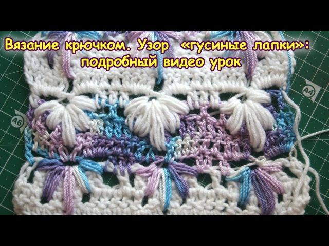 Вязание крючком и спицами Наша Пряжа - Результаты из #300